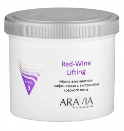 Маска альгинатная лифтинговая с экстрактом красного вина Red-Wine Lifting, 550 мл