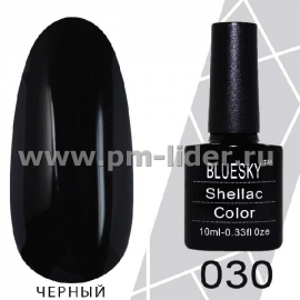 Гель-лак Shellac BlueSky (Серия М) №030